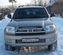 Хабаровск 4Runner 2003
