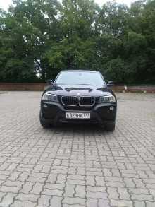 Продажа авто в калининграде частные объявления вторсырьё доска производственных объявлений