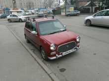 Ростов-на-Дону Мира Джино 2002
