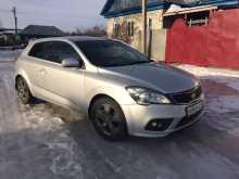 Частные объявления о продаже автомобилей саратовская область свежие вакансии инженера по охране труда