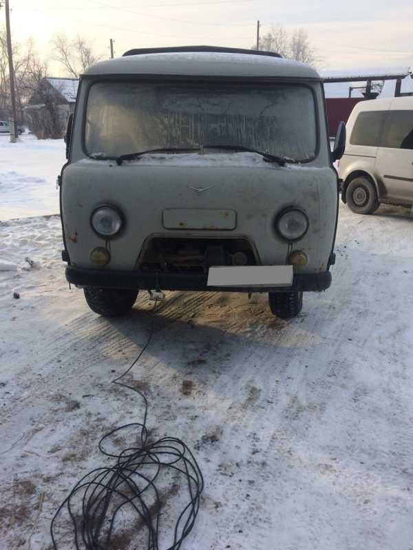УАЗ Буханка, 2011 год, 168 000 руб.