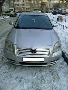 Челябинск Avensis 2004