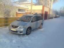 Славгород MPV 2003