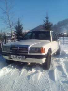 Горно-Алтайск 190 1990