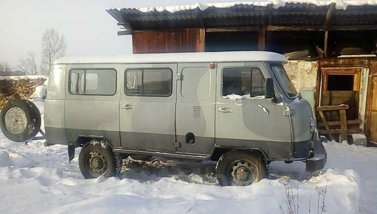 УАЗ Буханка, 2010 год, 300 000 руб.