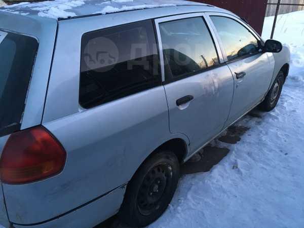 теплоизоляционные плиты продажа стекла на автомобиль нисан ад хабаровск мужчины-Козерога