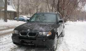 Чебоксары BMW X3 2004