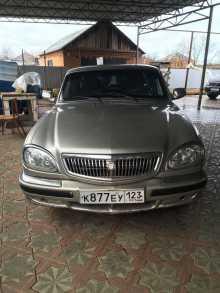 Кропоткин 31105 Волга 2005
