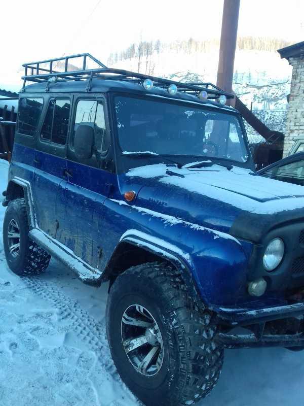 УАЗ 3151, 1993 год, 500 000 руб.