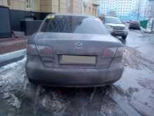 Нижневартовск 6 2004