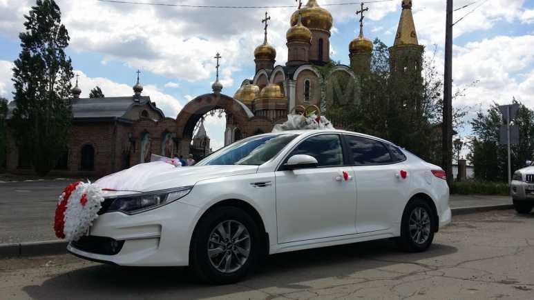 Kia Optima, 2016 год, 1 200 000 руб.