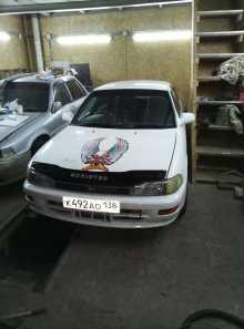 Братск Спринтер 1992
