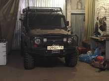 Иркутск 469 1990