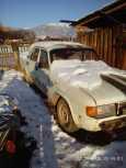 ГАЗ 31029 Волга, 1995 год, 47 000 руб.