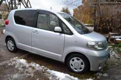 Красноярск Портэ 2005