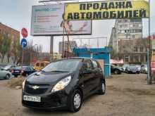 Астрахань Spark 2011