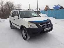 Кемерово CR-V 2003