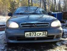 Горно-Алтайск Шанс 2010