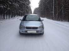 Новосибирск Старлет 1997