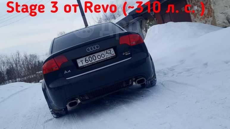 Audi A4, 2004 год, 600 000 руб.