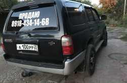 Краснодар Фораннер 1999