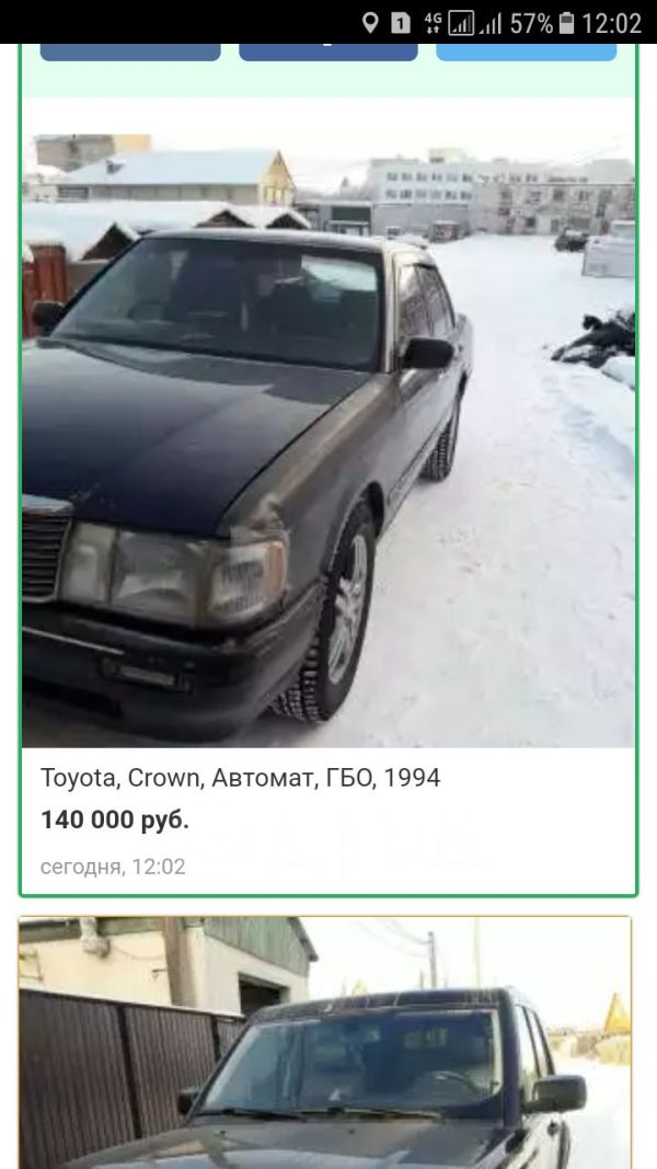 Toyota Crown, 1994 год, 100 000 руб.