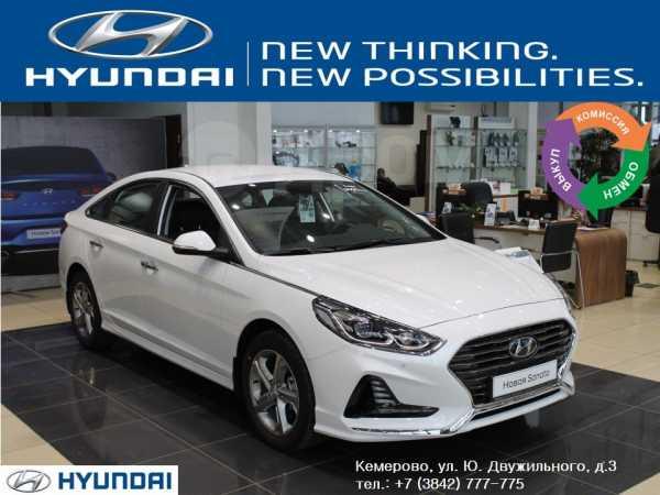 Hyundai Sonata, 2017 год, 1 543 500 руб.