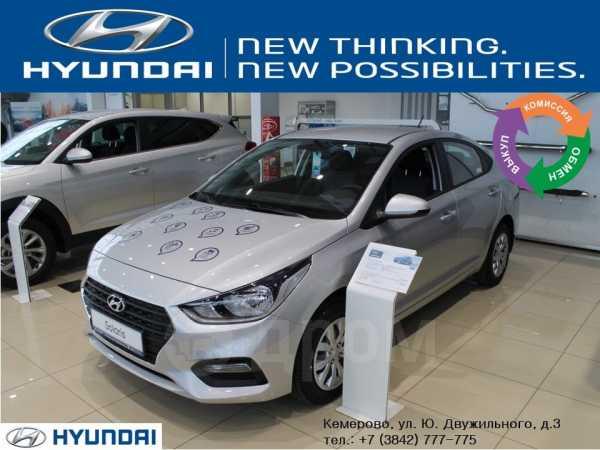 Hyundai Solaris, 2017 год, 796 600 руб.
