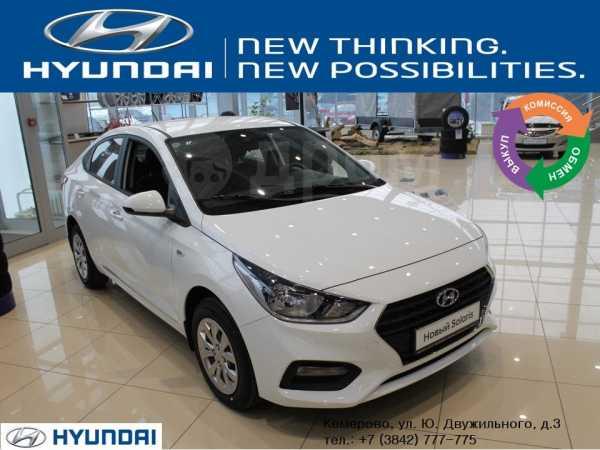Hyundai Solaris, 2017 год, 835 900 руб.