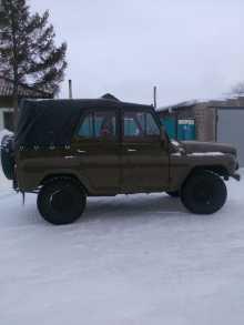 Славгородское 469 1973