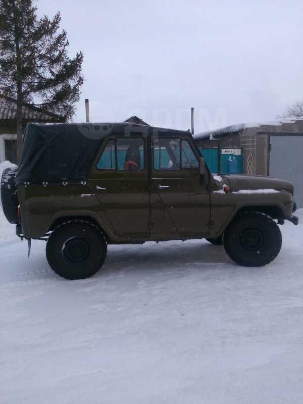 УАЗ 469, 1973 год, 70 000 руб.