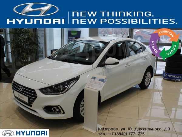 Hyundai Solaris, 2017 год, 904 900 руб.