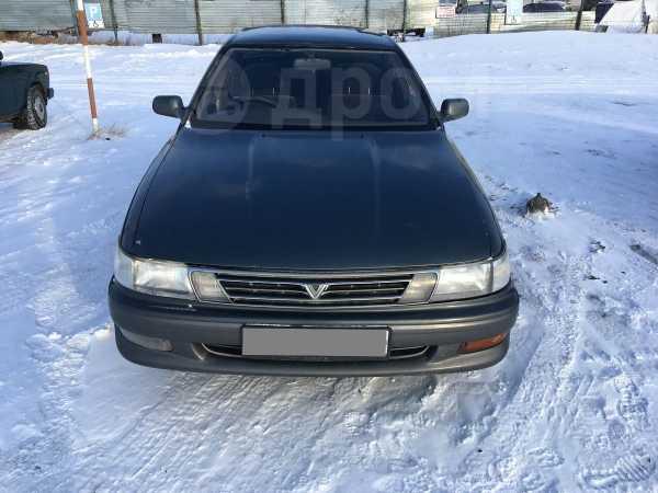 Toyota Vista, 1993 год, 143 000 руб.