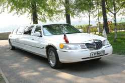 Иркутск Town Car 2001