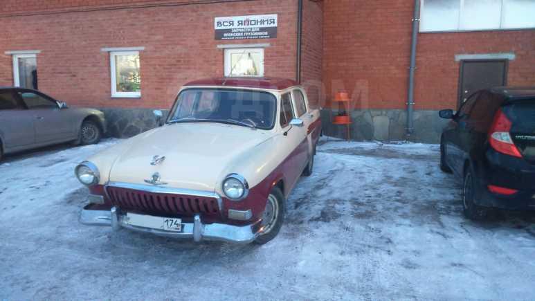 ГАЗ 21 Волга, 1961 год, 300 000 руб.
