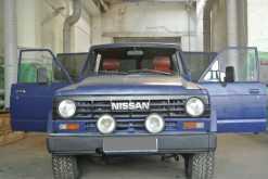 Курган Patrol 1993