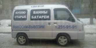 Красноярск Самбар 2010