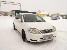 Нижневартовск Corolla 2002