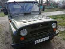 Переясловская 469 1992