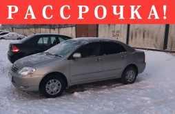 Новосибирск Королла 2001
