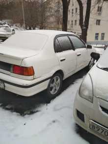 Владивосток Корса 1990
