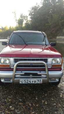 Белореченск Explorer 1993