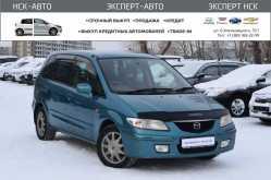 Новосибирск Мазда Премаси 2000