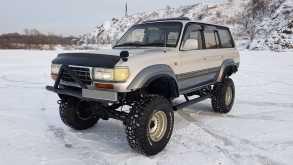Хабаровск Ленд Крузер 1996