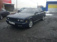 Владивосток Седрик 1995
