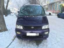 Красноярск Хайс Региус 2000