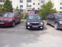 Новосибирск LS 2000