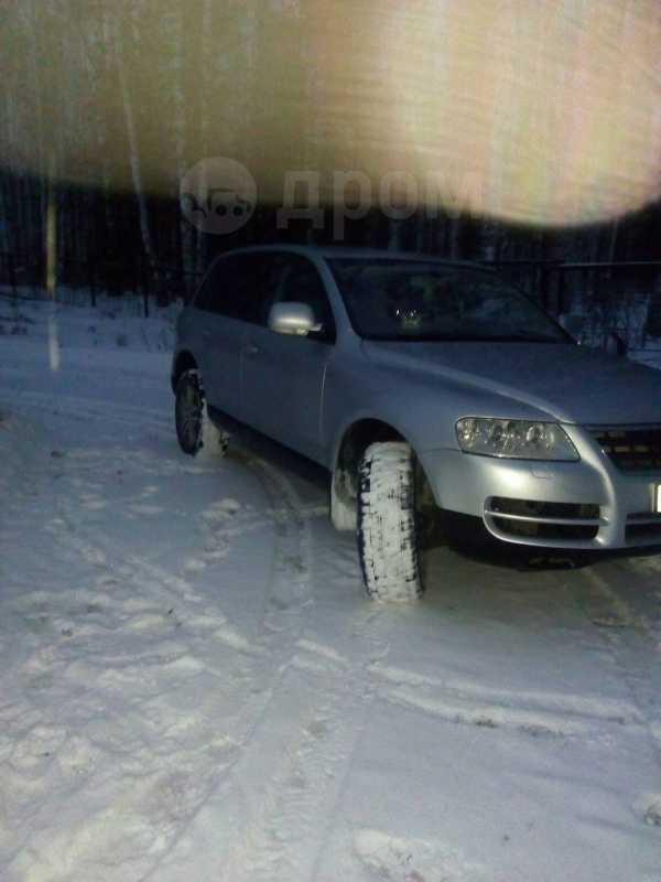 Volkswagen Touareg, 2003 год, 370 000 руб.