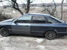 Бахчисарай Скорпио 1985