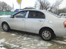 Краснодар Solano 2011